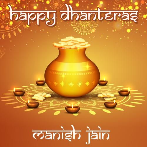 Happy Dhanteras 2017 Whatsapp Profile Pics With Name