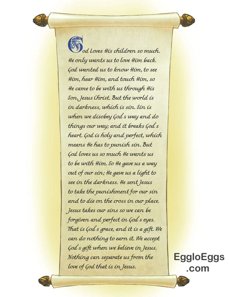 A graphic to use with children to explain why Jesus came into the world (taken from The Egg-cellent Easter Adventure book by EggloEggs- glow in the dark egg hunts to see the light of Jesus).