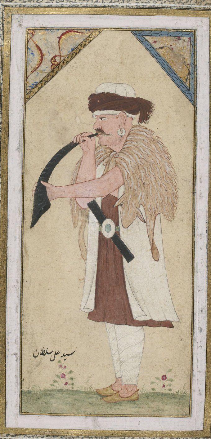 Dervish Seyit Ali Sultan