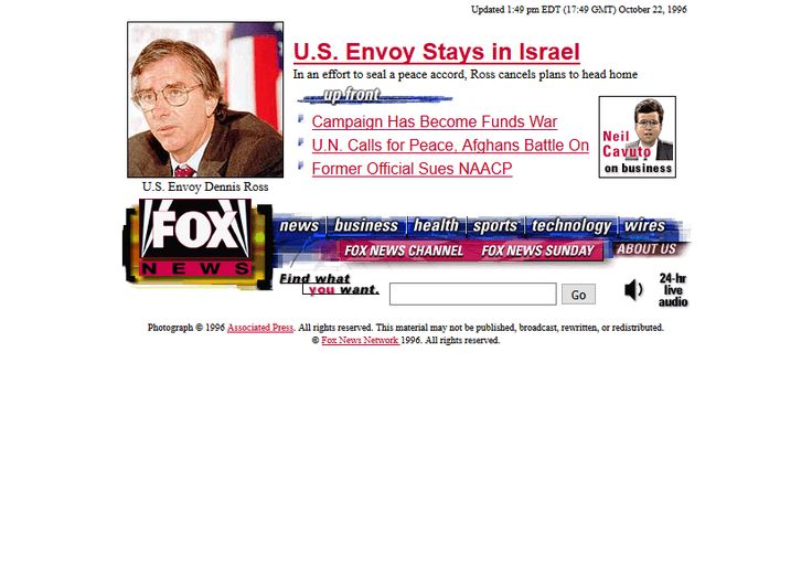 Fox News Channel website in 1996