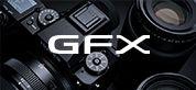 Official Product information of Fujifilm's new medium format mirrorless camera FUJIFILM GFX 50S.