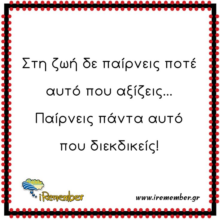 #iRemember # quote #life