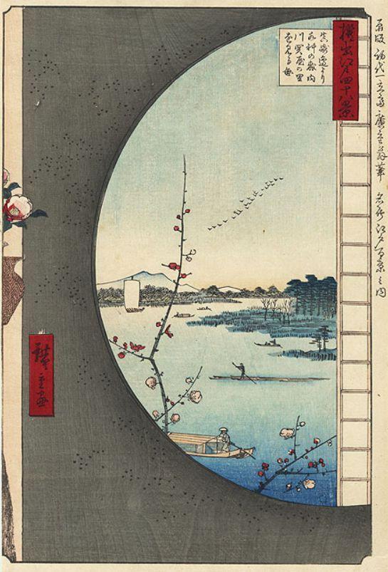 View from Massaki of Suijin Shrine, Uchigawa Inlet, and Sekiya by Hiroshige from the 100 Views of Edo.