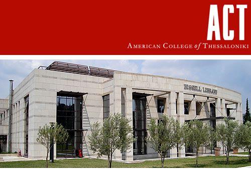 american university thessaloniki