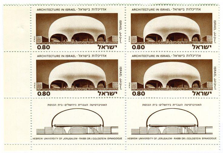 Israel Postage Stamp synagogue Synagogue, Postage