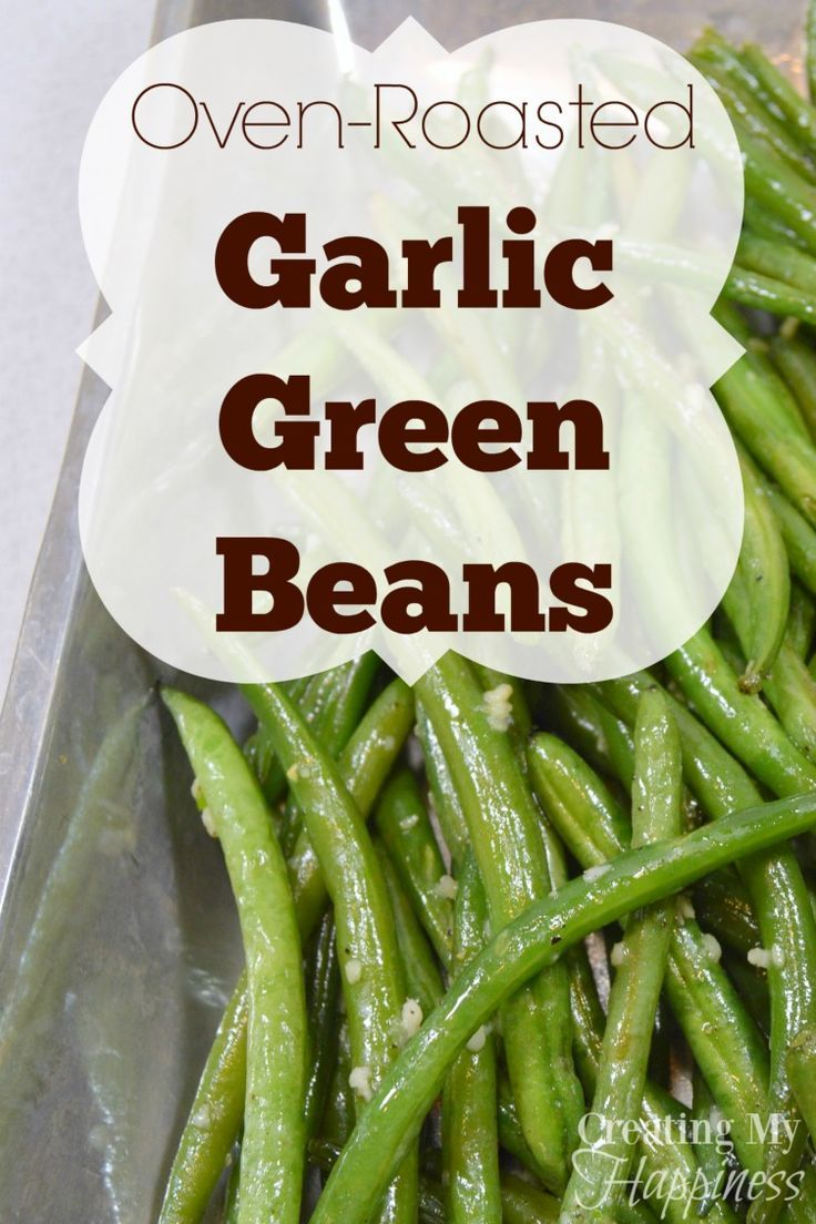 A good side dish can make or break a meal, and these garlic green beans are always a hit! via /creatingmyhappy/