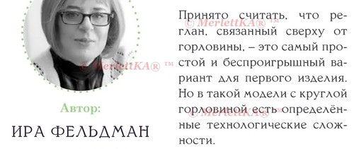 Дневник tatyanadn : LiveInternet - Российский Сервис Онлайн-Дневников
