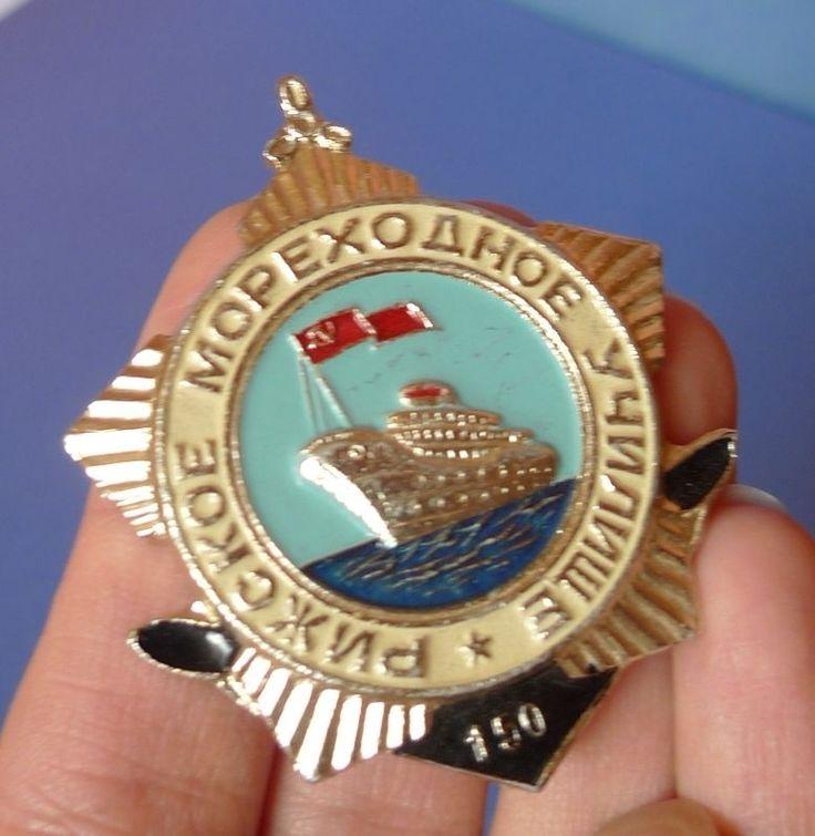 USSR Soviet Latvia Badge Pin Riga Nautical School 150th Anniversary Ship Rare