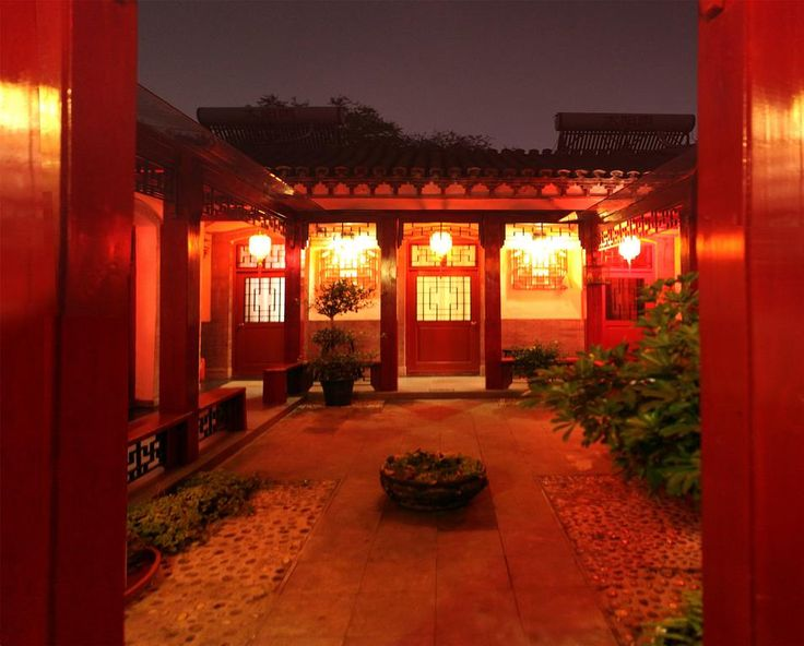 NZD 50 Only a 5-minute stroll from Xisi Subway Station (line4), Beijing Siheju Courtyard Hotel is located in a classic Beijing courtyard.
