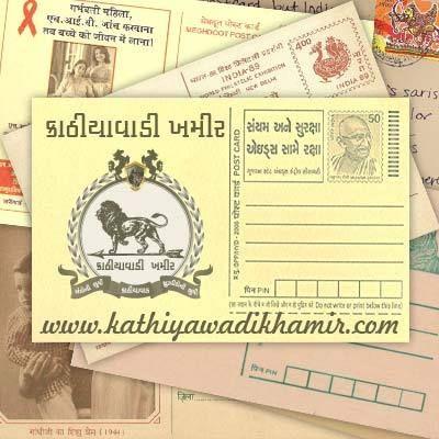 Letters of Kalapi