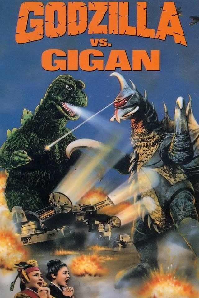 Godzilla vs. Gigan (1972)    Godzilla's 12th film. After a accepting a job at a monster-themed park, a man learns his new employers are actually aliens who plan to use Ghidorah and Gigan to destroy earth. Godzilla and Anguirus must battle them to defend earth.