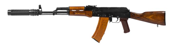 АК-74М «БЕРКУТ» серии «STEEL»