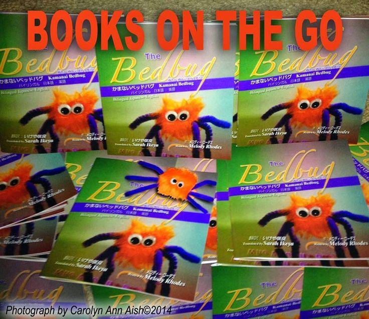 Bedbug Books: JAPANESE-ENGLISH BILINGUAL