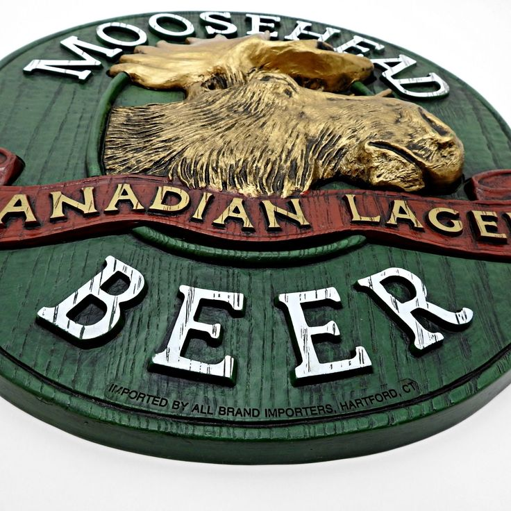 Moosehead Beer 3D Sign Canadian Lager 14x13 Embossed Faux Wood | eBay