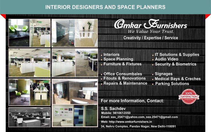 Omkar Furnishers offers comprehensive and wide range of Interior Designing and Space Planning with a passion for creativity and corporate design.