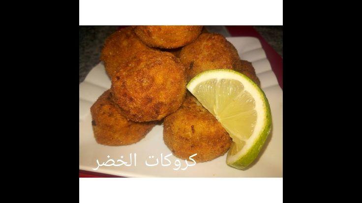 مطبخ ام وليد عجيجات بالقرعة و الباذنجان Youtube Food Breakfast Fruit