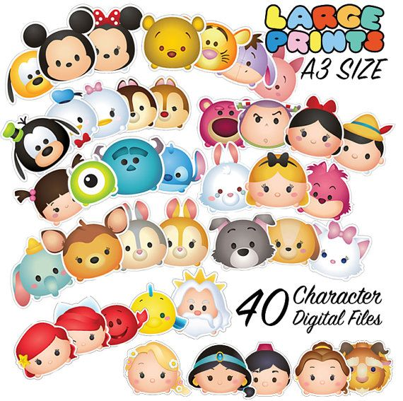 Forty Vector Illustrated Tsum Tsum Characters - Forty Jpgs of the Illustrated Tsum Tsum Characters - Easy to print downloadable PDF - Vector file