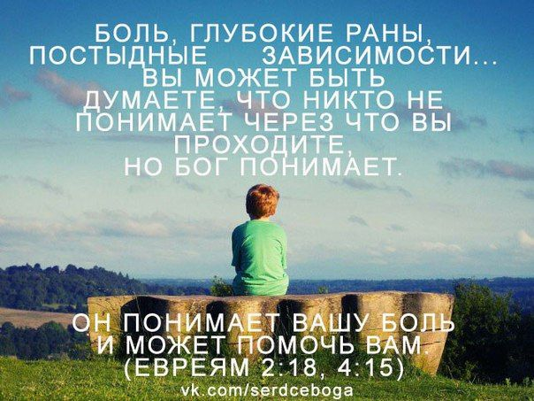Христианская мудрость в притчах