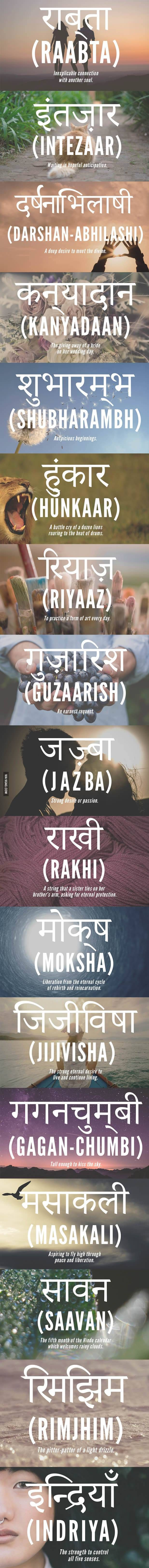 17 Beautifully Untranslatable Hindi Words You Should Add To Your Vocabulary Right Now - 9GAG