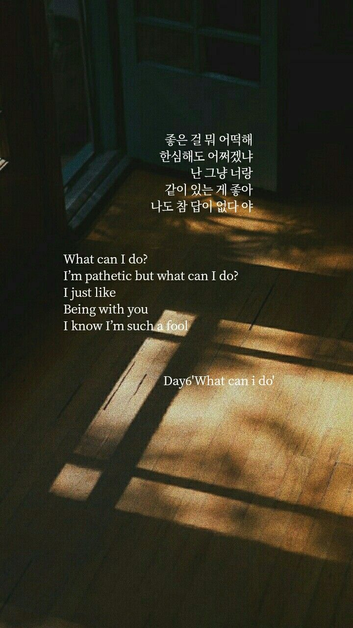 Day6   What Can I Do | Wallpaper Quotes KPOP song lyrics in 2019
