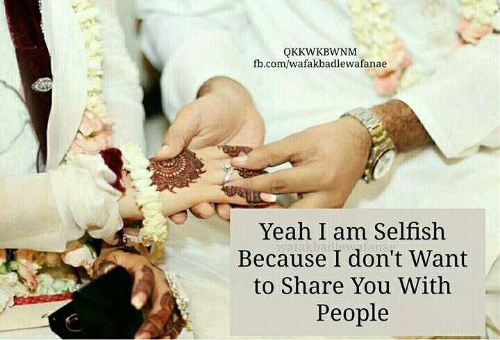 Obvio....in ur case...m to damn selfish.....