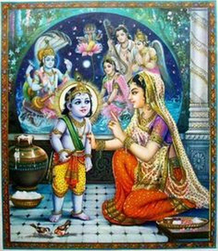 dating era lord rama Sulekha creative blog - by using planetary positions given in valmiki ramayana and using planetorium software, birth date for lord rama is.