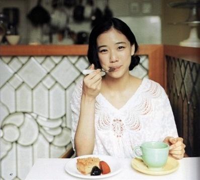 아오이 유우(Aoi Yu) :: 네이버 블로그#