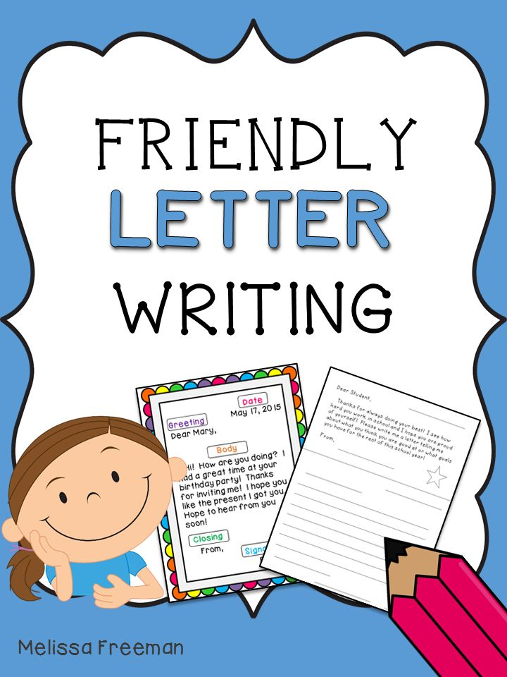 writing a letter using media literacy