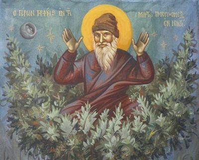 Πνευματικοί Λόγοι: Ο Άγιος Πορφύριος και το μυστικό σχινένιο κρεββάτι...