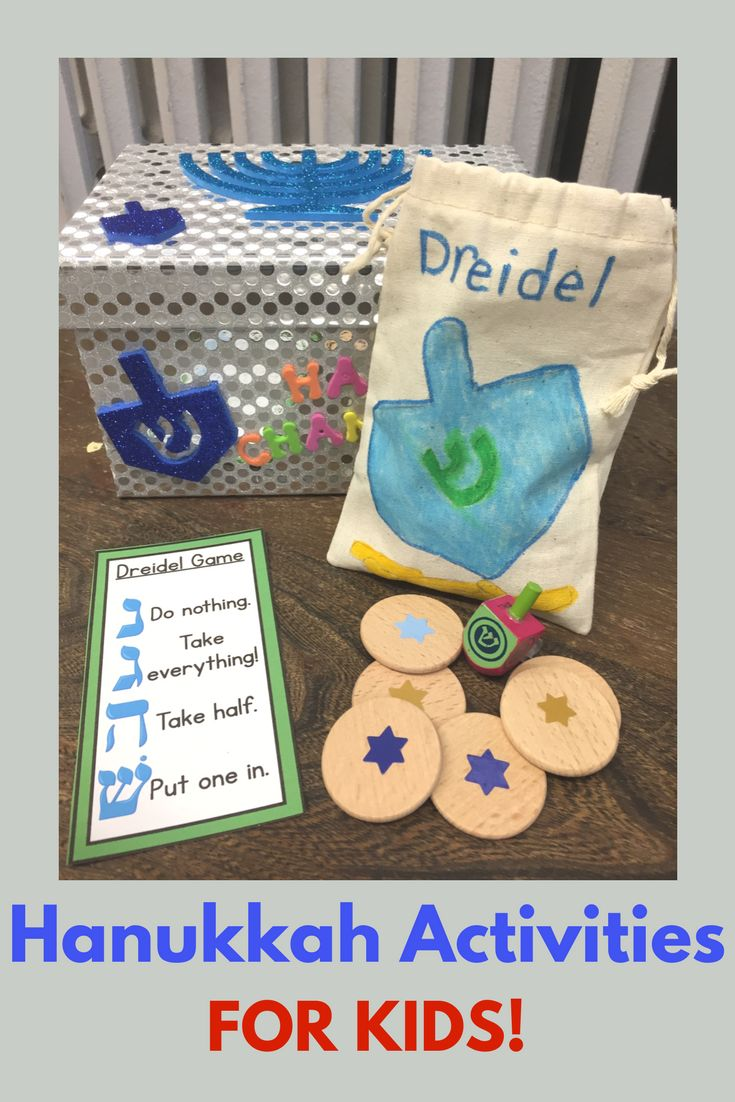 Celebrate the Jewish holiday of Hanukkah/Chanukah with these fun, hands-on activities! Lessons get your kids into the holiday spirit with dancing, singing, and playing! #hanukkah #chanukahr