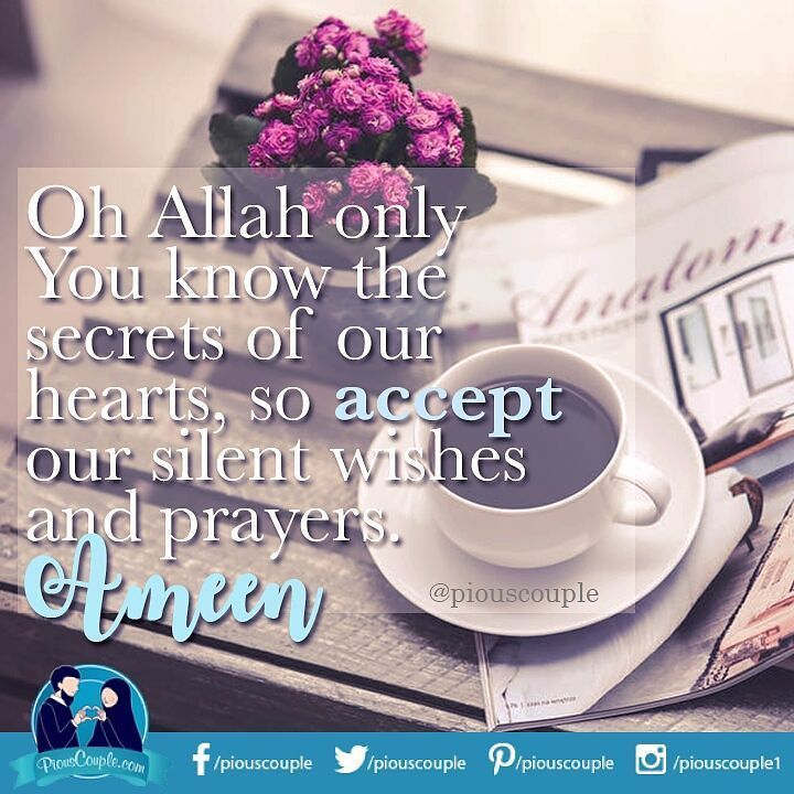 #piouscouple #Allah #creator #Allmighty #knows #us #oursecrets #silentwishes #heart #acceptourwishes #acceptourprayers