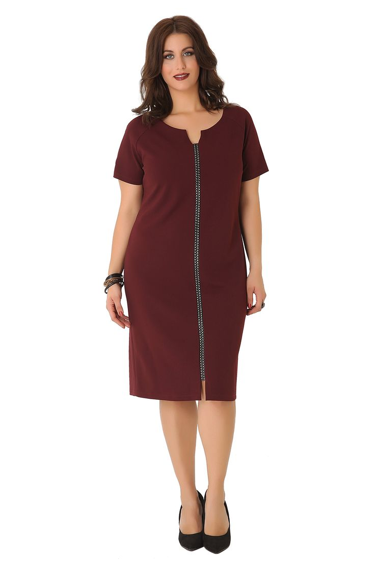 #PlusSize Φόρεμα με διακοσμητική τρέσα
