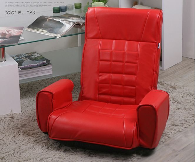Details About Red Legless Folding Arm Chair Floor Pink