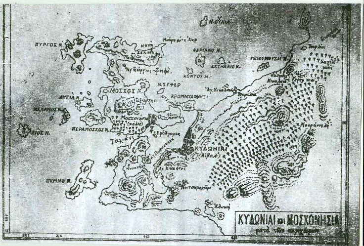 Map of Moschonisi and Ayvali