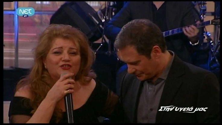 Μιχάλης Δημητριάδης & Μαρία Σουλτάτου - Στων αγγέλων τα μπουζούκια