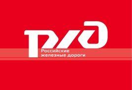 Медведев: инвестпрограмма РЖД на 2015 год превысит 400 млрд рублей