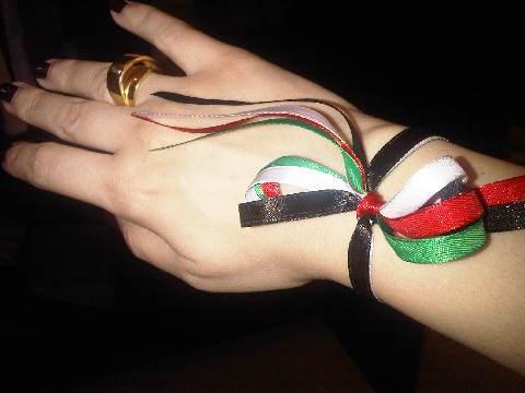 UAE National Day - December 2