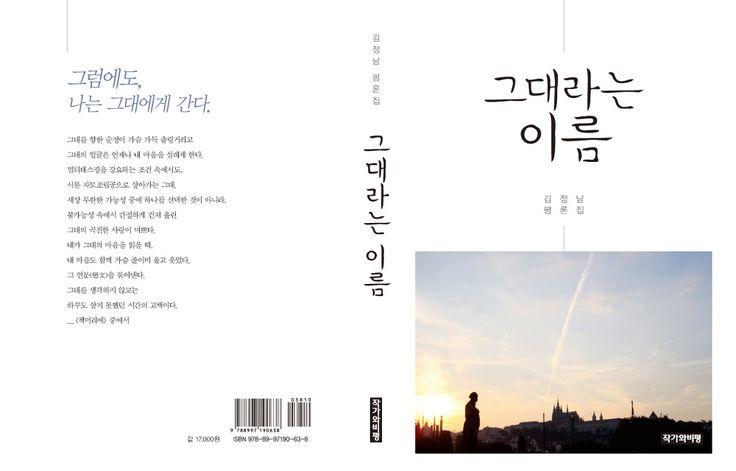 작가와비평 ::