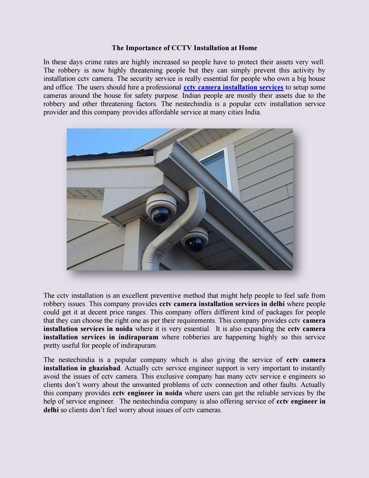 The Importance of CCTV Installation at Home