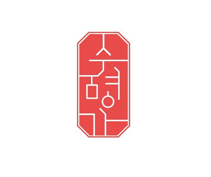 [더콘테스트] 수명가 브랜드 로고 공모전