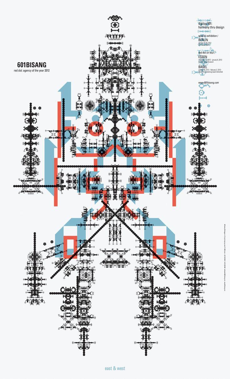 Korean poster design - Korean Typographic Poster Design By Kum Jun Park