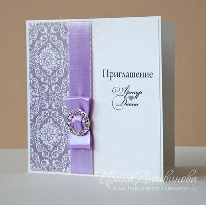 Свадебное приглашение с пряжкой `Сиреневый версаль`.. Свадебное приглашение выполнено из дизайнерского перламутрового картона, декорировано атласной лентой и пряжкой со стразами. Возможно исполнение приглашений с другим рисунком, другим цветом банта.
