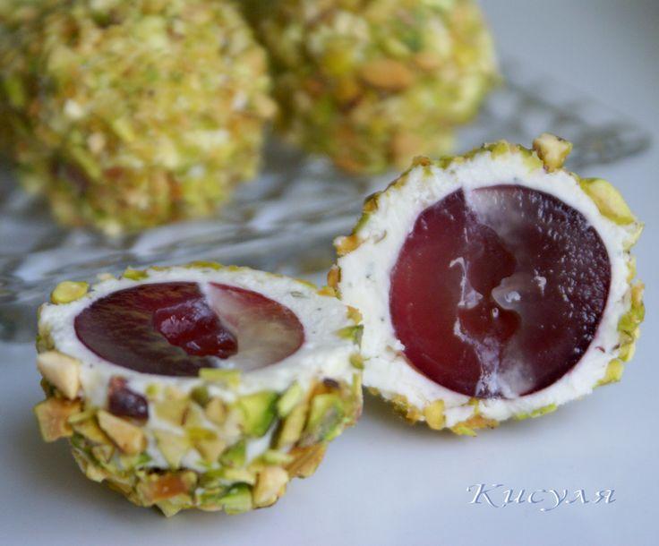 Сырные шарики с виноградом рецепт с фотографиями