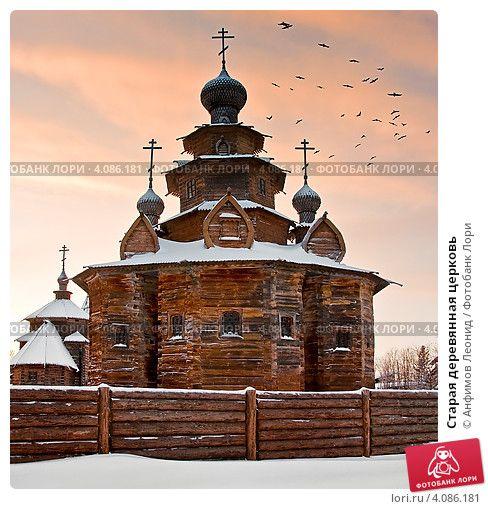 Старые церкви фото