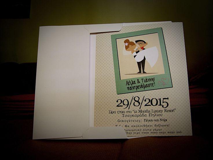 Wedding invitation fro Leila and Giannis! #caricatures #wedding #invitation Λέιλα και Γιάννης – Προσκλητήριο γάμου | Καράμπελας Νικόλαος
