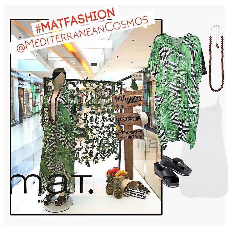 Εσύ είδες στην βόλτα σου στο @mediterraneancosmosofficial της αγαπημένης Θεσσαλονίκης τo #matfashion stage που μας ταξιδεύει σε μέρη εξωτικά...; Πες μας τις εντυπώσεις σου! Ανακάλυψε το look και στο online store μας! Αγόρασε την ολόσωμη φόρμα με tropical μοτίβα ➲ code: 671.7432 Αγόρασε το χειροποίητο κολιέ με ξύλινες χάντρες ➲ code: 671.9014 _______________________________________________________ #mediterraneancosmos #skg #thessaloniki #instafashion #realsize #collection #fashioninspiration…
