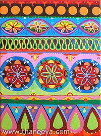 Patterns in Art Painting by Thaneeya
