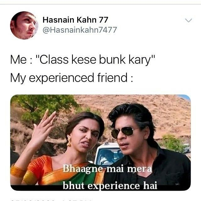 Malik In 2021 Latest Funny Jokes Really Funny Memes Friendship Quotes Funny