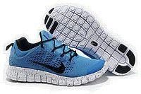 Kengät Nike Free Powerlines Miehet ID 0010