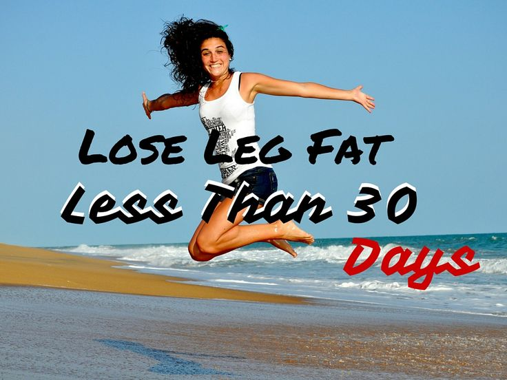 Want to knowhow to Lose Leg fat in 30 days.  These quick and easy fixes will do just that. -  Author Joshua Zitting of JoshuaZittingFit.com  Connect further on http://facebook.com/joshuazittingfit or http://instagram.com/joshuazitting